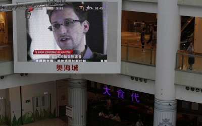 Hong Kong US Government Surveillance